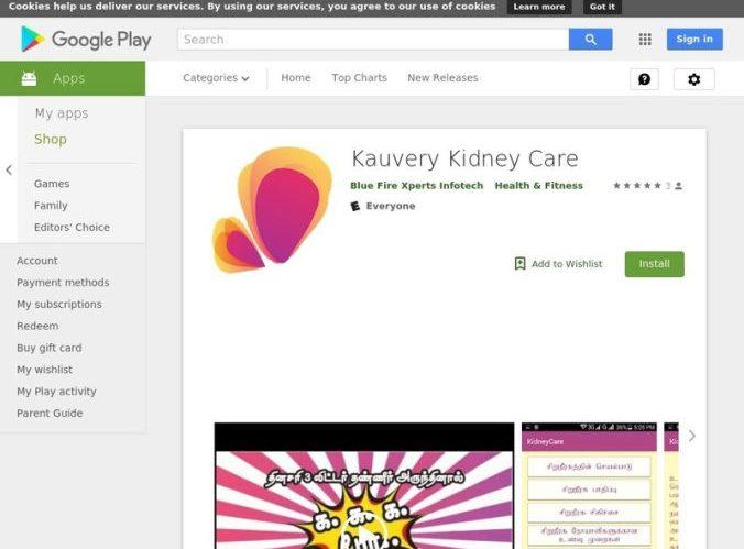 kauvery kidney care