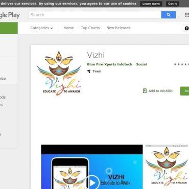 vizhi mobile app